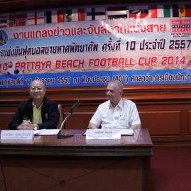 Пляжный футбол в Паттайе Beach Football Pattaya 2014 - жеребьевка команд-участниц