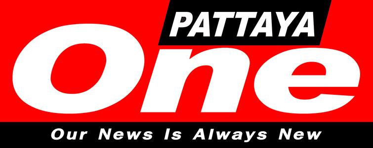 pattaya-one-logo