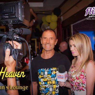 Вечеринка в Джентльмен клубе Heaven