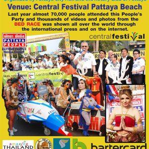 Седьмые международные Гонки на кроватях в Паттайе