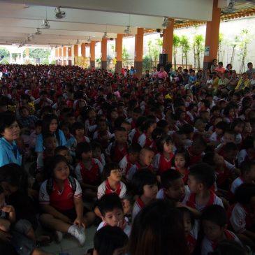 День детей в школе № 3
