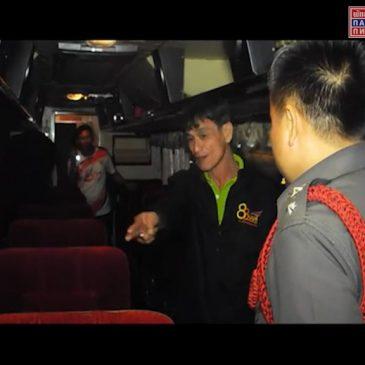 Ограбление водителей автобуса