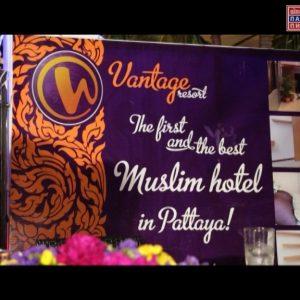 Открытие ресторана Vantage