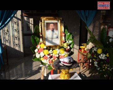 Похороны погибшего в аварии полицейского