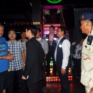 Полицейская проверка клубов и баров