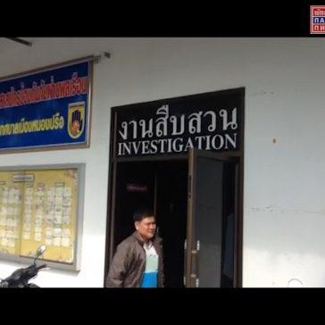 Расследование дела о краже золотых цепочек