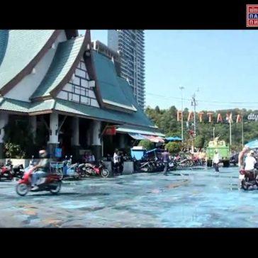 Сан.уборка на пирсе Bali Hai (Бали Хай)