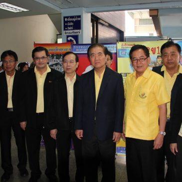 VIP инспекция в госпитале Бангламунга