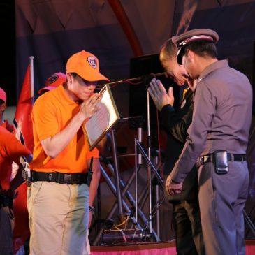 Береговой патруль в Паттайе