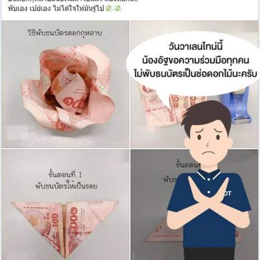 День святого Валентина в Таиланде