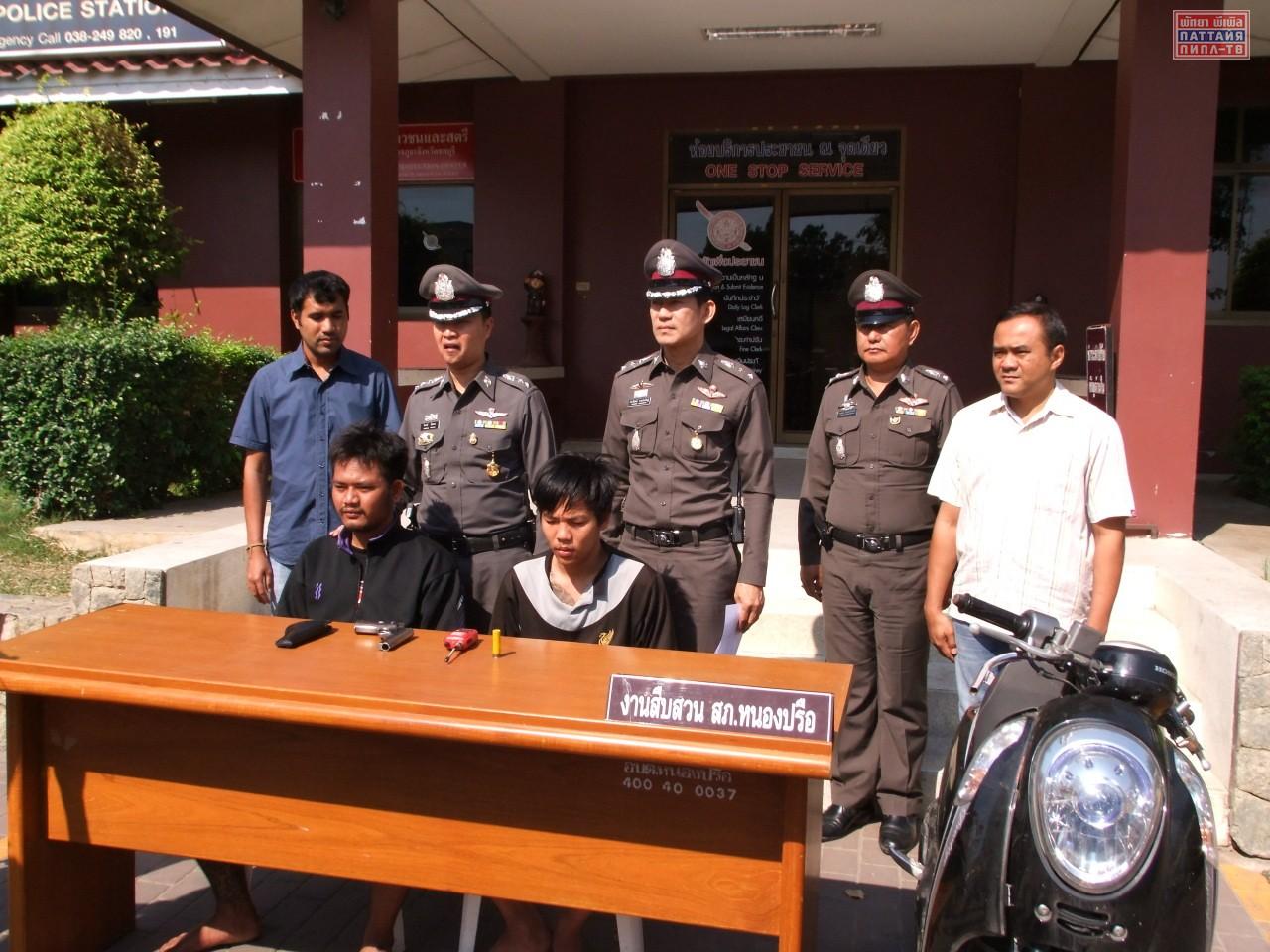 Дерзкие преступники арестованы(1)