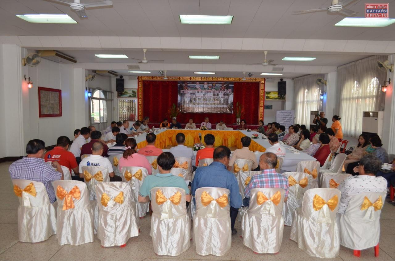 Ежегодное собрание Фонда Саванг Борибун(1)
