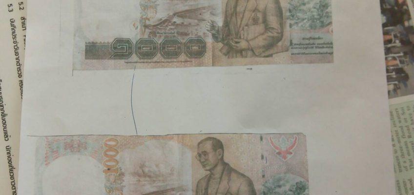 Фальшивые деньги игрушки - 2