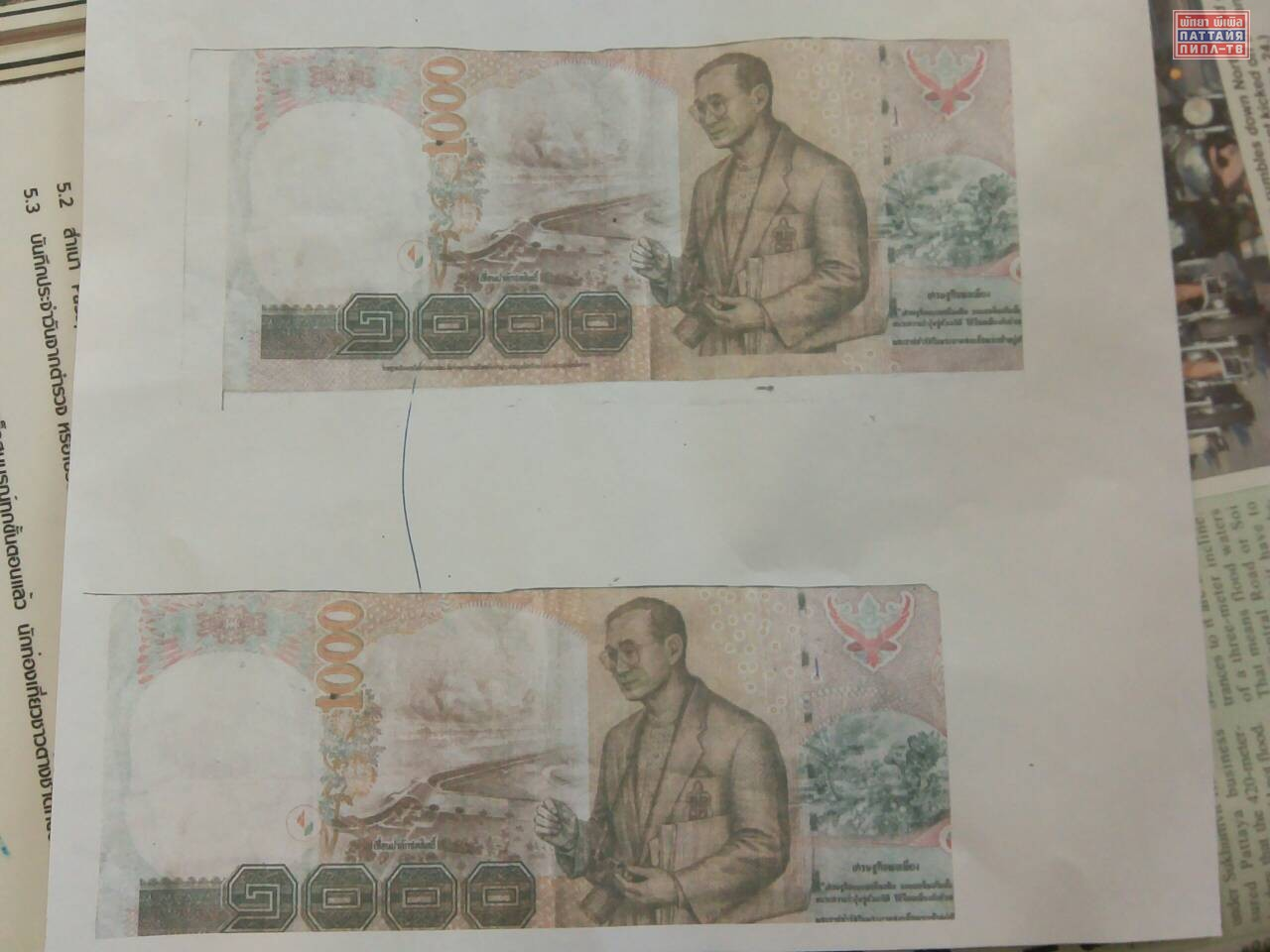 Фальшивые деньги на рынке у храма Чаймонгкол