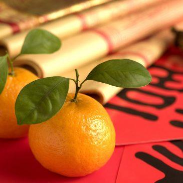 Китайский Новый год 2015