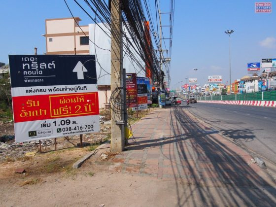 Незаконные вывески магазинов в Паттайе