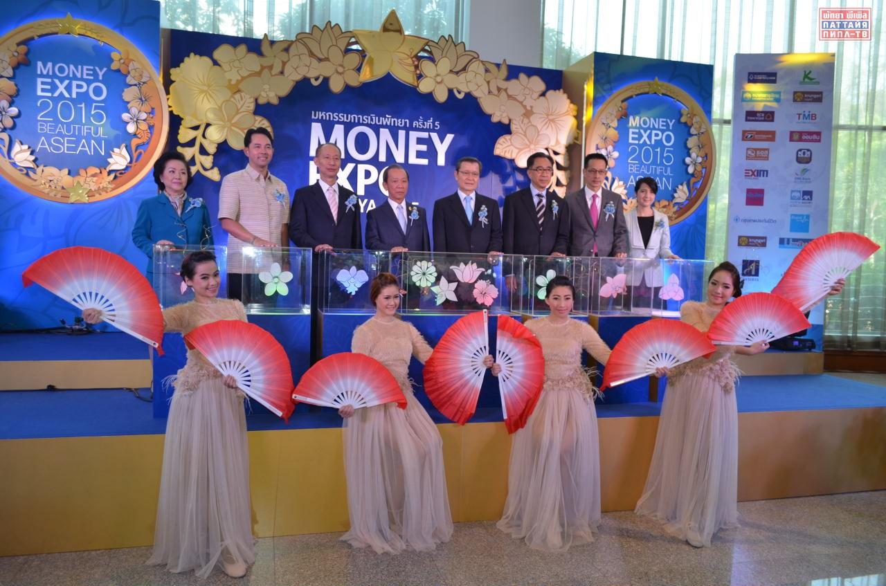 Выставка Money Expo в Паттайе(1)