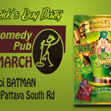 17 Марта, 2015 День Святого Патрика в The Comedy Pub