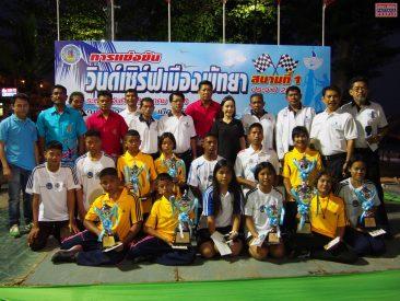 Спортивные игры в Паттайе: виндсерфинг и петанк