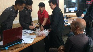 Француз арестован за кражу мяса в Tesco Lotus