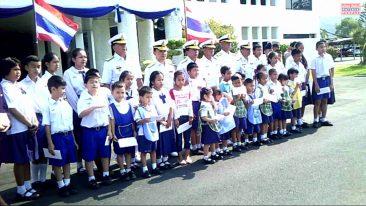 Годовщина военно-морской базы Саттахип