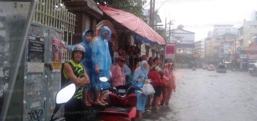VIDEO: Наводнение после дождя в Паттайе