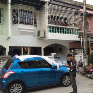Ограбление дома в The Village (Вилладж)