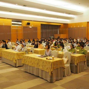 Семинар о проблемах диабета в Бангкок госпиталь Паттайя