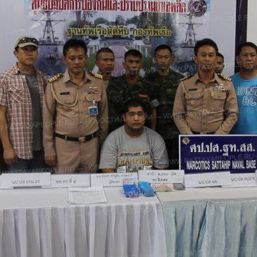 В районе Саттахип задержан наркодилер
