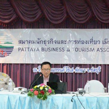 Вопросы бизнеса и туризма в Паттайе