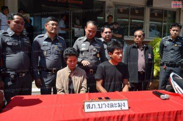 Арестованы убийцы владелицы магазина в Паттайе