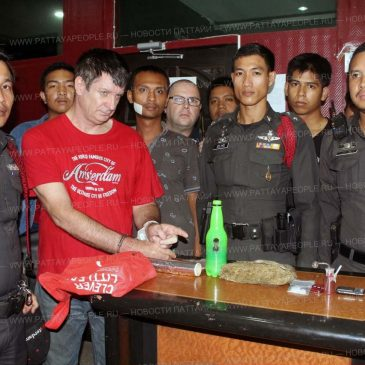 Австралиец задержан с наркотиками в Паттайе