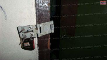 Несчастливая квартира в Паттайе