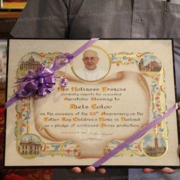 Нильс Колов принял благословение от Папы Римского