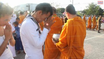 Офицеры ВМФ поздравили Принцессу Таиланда с днём Рождения