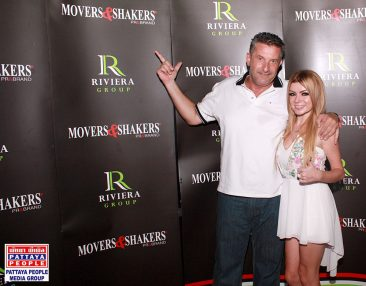 Первая вечеринка Movers & Shakers