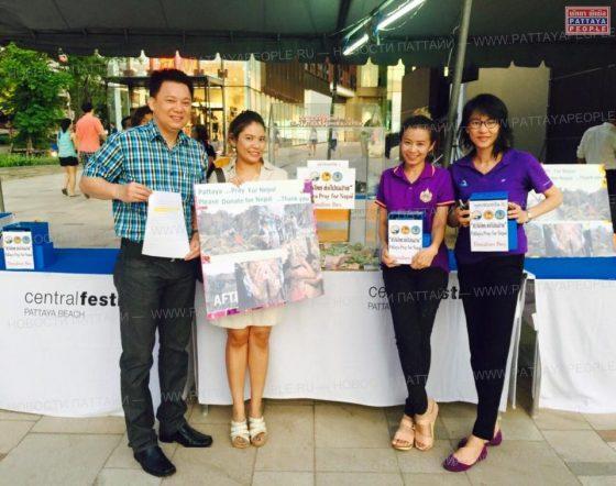 Паттайя помогает жертвам в Непале