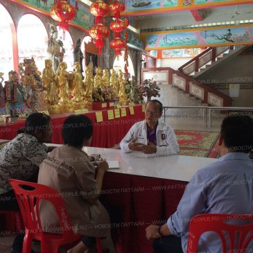 Саванг Борибун готов к фестивалю Сонгкран 2015
