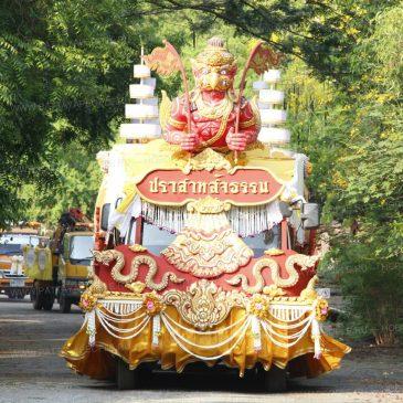 Религиозное шествие Сонгкран 2015 в Паттайе