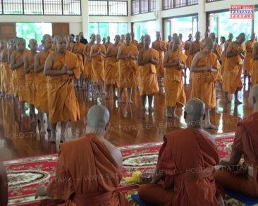 Церемония посвящения в монахи