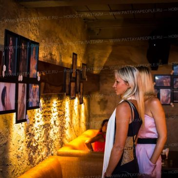 """Фотовыставка в баре """"Kandy» в Паттайе"""