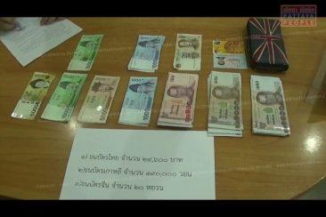 Честный таец вернул кошелек с деньгами в Паттайе