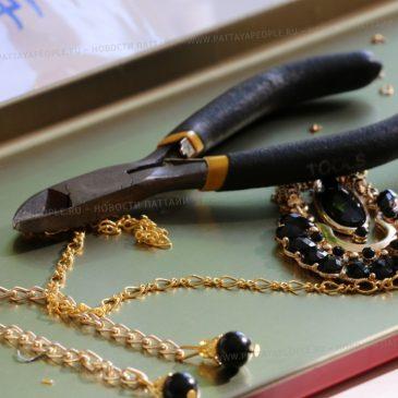 Мастер-класс «Изготовление украшений» в Паттайе