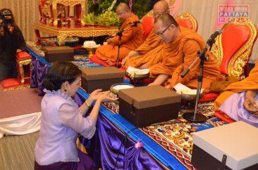 Премия за продвижение Буддизма Diana Group Award