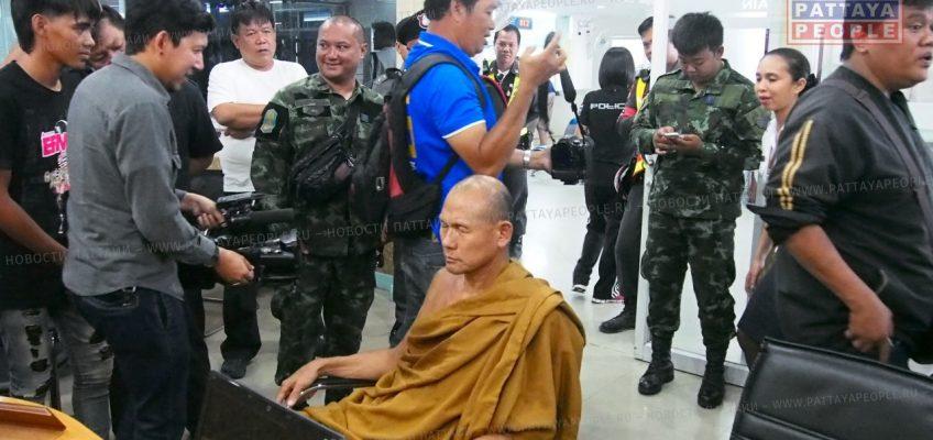монах таиланд