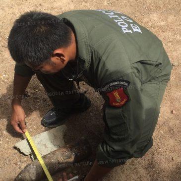 В Паттайе найден неразорвавшийся снаряд