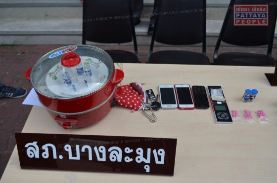 В Паттайе разоблачена цепочка наркоторговцев