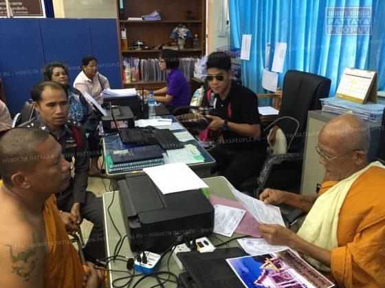 В Саттахипе арестован монах