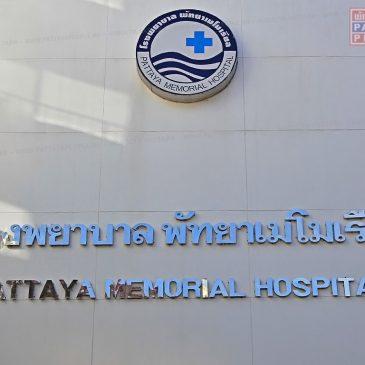Госпитали в Паттайе – медицинская программа 2015