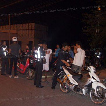 Плодотворная проверка на дорогах Паттайи